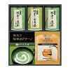 銘茶カプチーノコーヒー詰合せ KMB-40