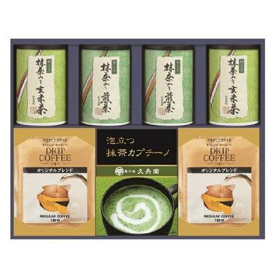 銘茶カプチーノコーヒー詰合せ KMB-50