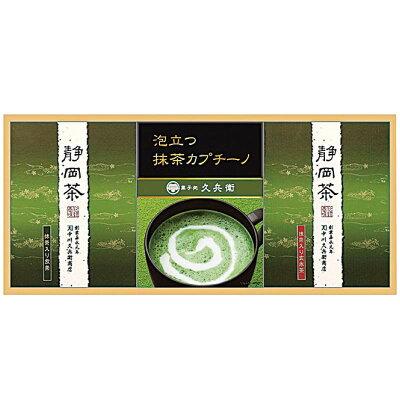 銘茶カプチーノ詰合せ KMB-20