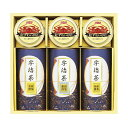 中久 ギフトセット 和彩撰 宇治茶&かに缶 詰合せ UKK-100S