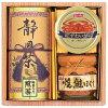 静岡茶かに缶鮭瓶詰合せ TYK-30R
