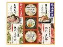 中久 静岡茶&茶漬け・缶詰詰合せ HZ-60A