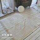 インド綿 ラグ 生成り ハーフラグ市松模様 90×140cm