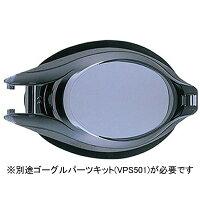 スイミングゴーグル 度付レンズ VC-511 SK -3.0