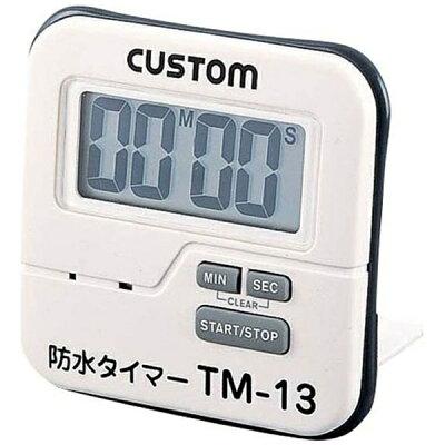 EBM BTI7801 防水タイマー TM-13L 99分59秒計