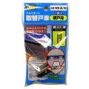 家研販売 KAKEN W5A10 アルミサッシ用取替戸車 厚み5mm