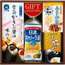 日清キャノーラ油&和風食品ギフト (YN-20)
