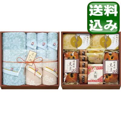 今治タオル&名入れ和菓子詰合せ IMW-100 (AT9039-059)