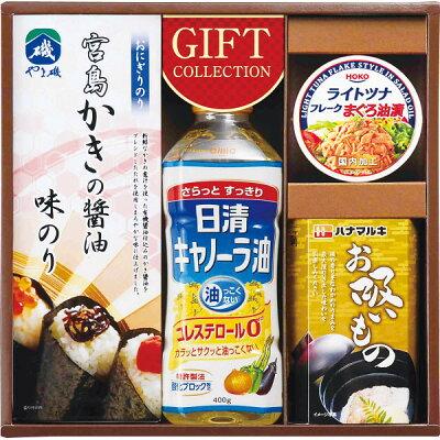 日清キャノーラ油&和風食品  YN-20MH