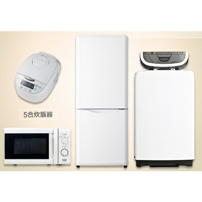 山善 yamazen 新生活家電   冷蔵庫/7.0洗濯機/電子レンジ/5合炊き炊飯器