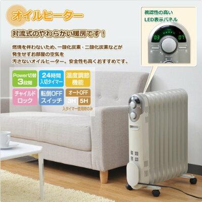 YAMAZEN オイルヒーター DO-TL124(W)