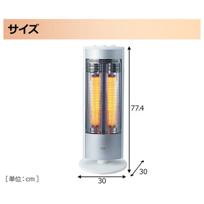 YAMAZEN グラファイトヒーター DCTS-B12(WS)
