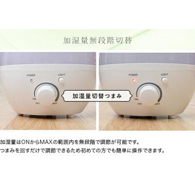 YAMAZEN 超音波ミスト式加湿器  MZ-F131(W)