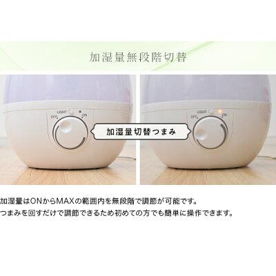 YAMAZEN 超音波式加湿器 MZ-F303(W)