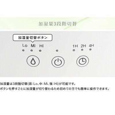 YAMAZEN 超音波式 加湿器 MZ-M30(W)