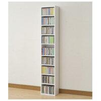 山善(YAMAZEN) コミック・CD・DVD収納ラック(幅26 高さ150) CCDCR-2615(WH) ホワイト