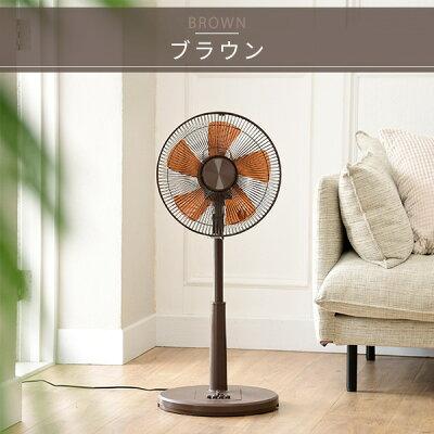 YAMAZEN 扇風機 YLT-C30(WC)