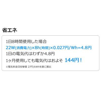 YAMAZEN HOT&COOLサーキュレーター DRY FORCE YAR-ZD17(W)
