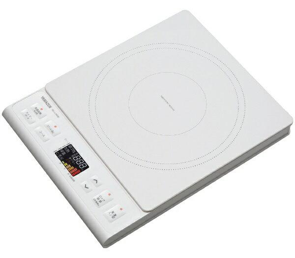 楽天市場】山善 YAMAZEN IH調理器 YEJ-L130(W) | 価格比較 - 商品価格ナビ