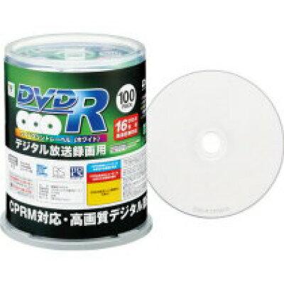 YAMAZEN Qriom DVDR16XCPRM 100SP-Q9605