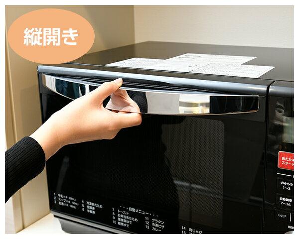 山善「簡易スチームオーブンレンジ」YRK-F251SV-B