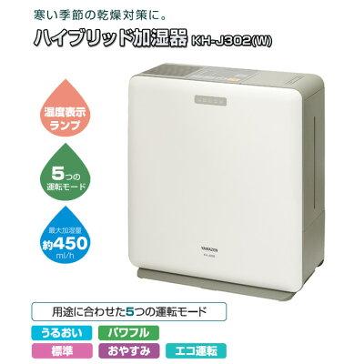 YAMAZEN 加湿器 KH-J302(W)