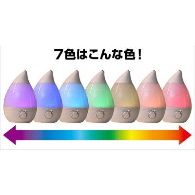 YAMAZEN  超音波式加湿器 7色イルミネーションライト付き MZ-F303(RW)