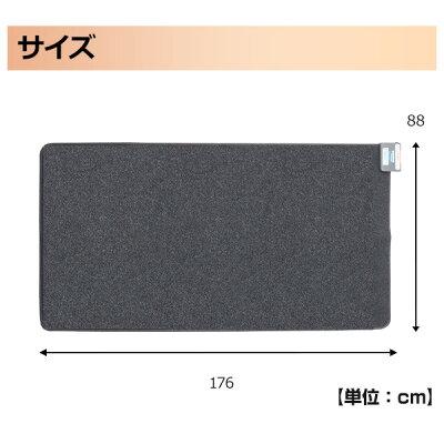 YAMAZEN 空気をキレイにするホットカーペット SUS-101