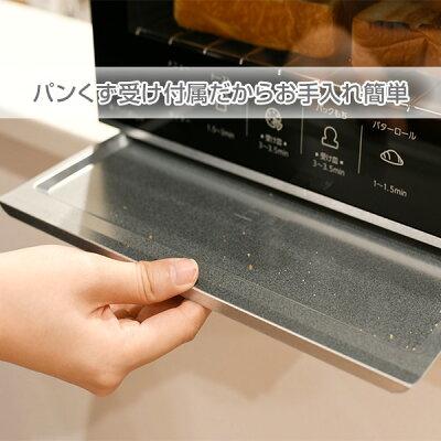 YAMAZEN オーブントースター YTN-S100(W)