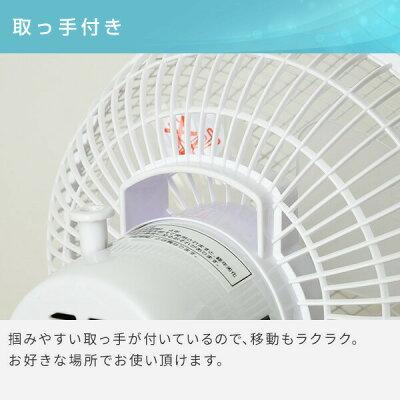 YAMAZEN 卓上クリップ扇 YDS-CA186(W)