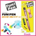 ファンペン FunPen ピーチ ボールペンにファンがドッキング! ボールペンとしてもファンとしても、両方使えます