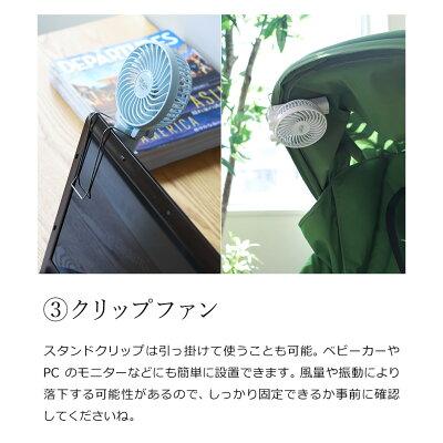 エレス 充電式パワフルモバイルファン iFan Porta Mini ホワイト IFANPORTAMINI-WH