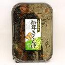 松茸きくらげ 115g佃煮 松茸 まつたけ きくらげ お土産 おつまみ ご飯とも