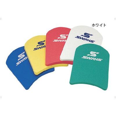 スワンズ SWANS ビート板 ホワイト SA9 W