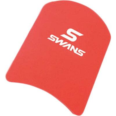スワンズ SA9
