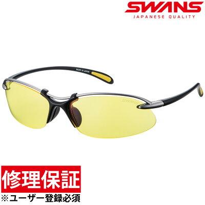 SWANS/スワンズ SA-517-MTSIL Airless-Wave フレーム:チタンシルバー×マットブラック/レンズ:イエロー 両面マルチ