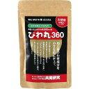 十津川農場 びわ丸360 (360粒入)