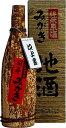 開華 特別純米原酒 みがき 竹 1.8L