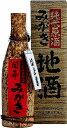 開華 特別純米原酒 みがき 竹 720ml
