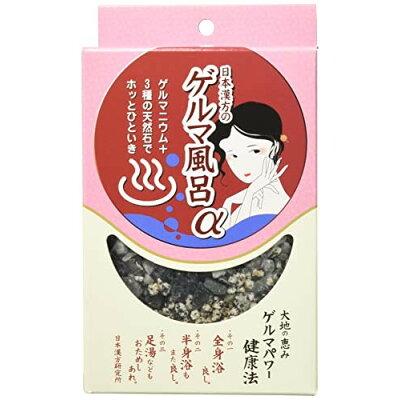 日本漢方 ゲルマブロアルファ(温浴ストーン)