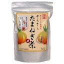 日本漢方 さらさらたまねぎ茶 12包