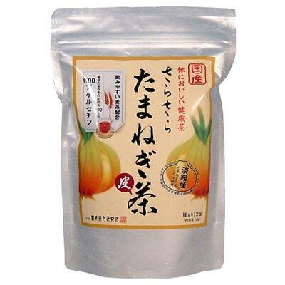 国産 たまねぎ茶(12包入)