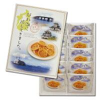 びわ湖に旅してきました アーモンドキャラメルクッキー 10枚入 クッキー