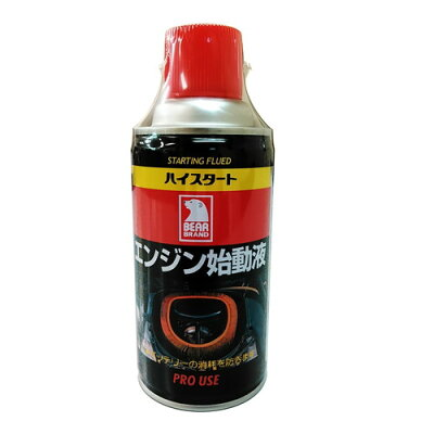燃料添加剤 CF107 ハイスタート エンジン始動液 Seiken