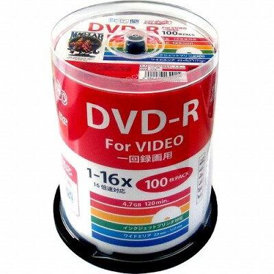 HIDISC DVD-R HDDR12JCP100