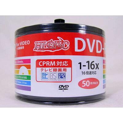 HIDISC DVD-R HDDR12JCP50SB2