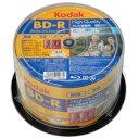 Kodak BD-R KDBDR130RP50