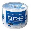 HIDISC DVD-R HDVBR25RP50