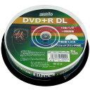HIDISC DVD+R DL 片面2層 8.5GB 10枚 8倍速対応インクジェットプリンター対応 HDD+R85HP10