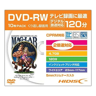 ハイディスク 繰り返し録画用DVD-RW 120分 2倍速 5mmスリムケース HDDRW12NCP10SC(10枚入)